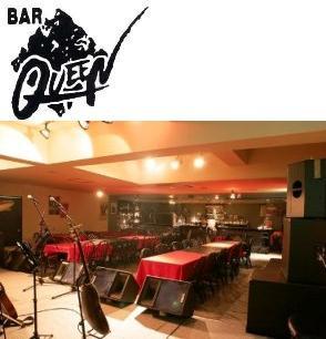 Bar QUEEN(バー クイーン)